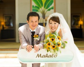 Maruyama Client:http://www.realweddings.jp Coordination: Flowers:Flowers for Two Hair & Make up:Risa Photos:Jayson Tanega   Date Shot:6/27/16 Artist:Jayson Tanega     j@tanega.net Shutter Count:330726 Camera Serial No:2008304 Aperture:5.6 Shutter:1/500 Metering Mode:{metering mode} Firmware:Ver.1.30 Filename:D4A_7636.NEF ISO:1250 Focal Length:95 Lens Type:VR Zoom 70-200mm f/4G IF-ED Lens Model:0 Camera Make:rNIKON CORPORATION Camera Model:NIKON D4S