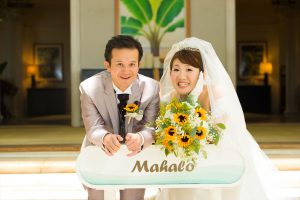 Maruyama Client:https://www.realweddings.jp Coordination: Flowers:Flowers for Two Hair & Make up:Risa Photos:Jayson Tanega Date Shot:6/27/16 Artist:Jayson Tanega j@tanega.net Shutter Count:330726 Camera Serial No:2008304 Aperture:5.6 Shutter:1/500 Metering Mode:{metering mode} Firmware:Ver.1.30 Filename:D4A_7636.NEF ISO:1250 Focal Length:95 Lens Type:VR Zoom 70-200mm f/4G IF-ED Lens Model:0 Camera Make:rNIKON CORPORATION Camera Model:NIKON D4S